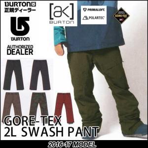16-17 BURTON バートン MENS WEAR スノーボード ウエアー ゴアテックス ak 2L Swash Pant パンツ 【返品種別OUTLET】|fleaboardshop