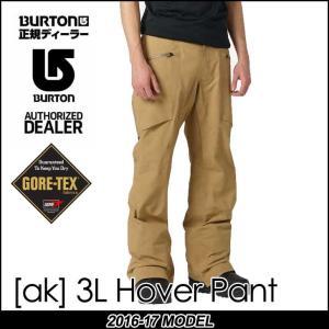 16-17 BURTON バートン MENS WEAR スノーボード ウエアー ゴアテックス ak 3L Hover Pant パンツ 【返品種別SALE】|fleaboardshop