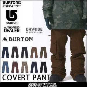 16-17 BURTON バートン MENS WEAR スノーボード ウエアー Covert Pant パンツ 【返品種別SALE】|fleaboardshop