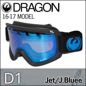 DRAGON  ドラゴン ゴーグル GOGGLE 2015-16モデル スノボー D1 JET/J. BLUE アジアンフィット ASIAN FIT