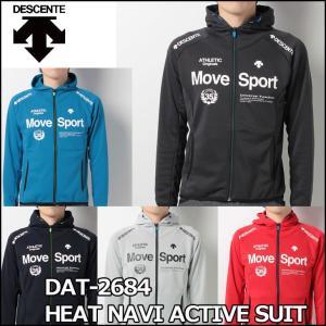 デサント (DESCENTE )  メンズ  HEAT NAVI ACTIVE SUIT ヒートナビ アクティブスーツ フーデッドジャケット DAT-2684|fleaboardshop