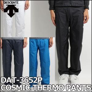 デサント (DESCENTE )  メンズ COSMIC THERMO コズミックサーモフー ロングパンツ(裏メッシュ起毛) DAT-3652P|fleaboardshop