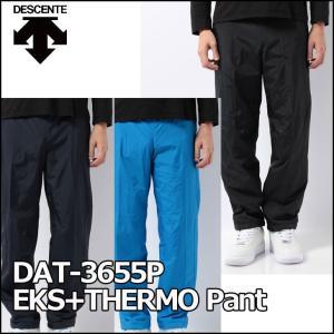 デサント (DESCENTE )  メンズ EKS+THERMO エクスプラスサーモ ロングパンツ(裏トリコット)【DAT-3655P 】|fleaboardshop