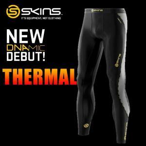 スキンズ メンズ サーマル ロングタイツ skins DNAmic コンプレッション 【正規品】【冬モデル】  【メール便不可】|fleaboardshop