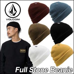 volcom ボルコム ビーニー メンズ /新作/ Full Stone Beanie 帽子 ニット...