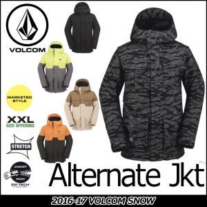 VOLCOM ボルコム スノーボードウェア Alternate Jacket【在庫処分】ジャケット 【返品種別OUTLET】