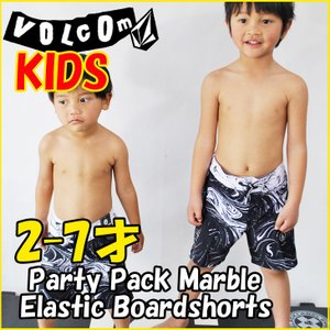 VOLCOM ボルコム キッズ 水着  【Y【PartyPack Marble Elastic Waist  Little Youth 】Kids サーフパンツ3-7才向け 【返品種別】|fleaboardshop