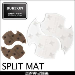 17-18 BURTON バートン デッキパッド Split...