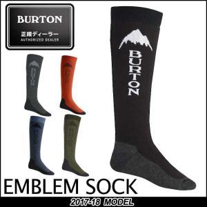 17-18 BURTON バートン MENS スノー ソックス  靴下 Emblem Sock メンズ  日本正規品 メール便不可 【返品種別OUTLET】|fleaboardshop