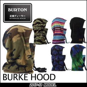 17-18 BURTON バートン MENS メンズ スノー 帽子 フード BURKE HOOD スノーボード メール便可 日本正規品 予約販売品 10月入荷予定|fleaboardshop