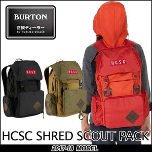 17-18 FALL/WINTER BURTON バートン HCSC SHRED SCOUT PACK  Day Pack デイパック バックパック 日本正規品 【返品種別SALE】|fleaboardshop
