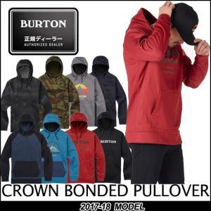 17-18 BURTON バートン MENS スノーボード 撥水 パーカー フリース Burton Crown Bonded Pullover Hoodie 【返品種別SALE】