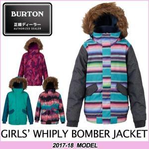 17-18 BURTON バートン KIDS SNOW WEAR 子供 キッズ スノー ウエアー ジャケット Girls' Whiply Bomber Jacket /7-15才/小中学生向け 【返品種別SALE】|fleaboardshop