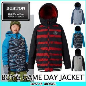 17-18 BURTON バートン KIDS SNOW WEAR 子供 キッズ スノー ウエアー ジャケット Boys' Game Day Jacket /7-15才/小中学生向け 【返品種別OUTLET】|fleaboardshop