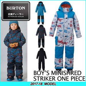 17-18 BURTON バートン KIDS SNOW WEAR 子供 キッズ スノー ウエアー つなぎ Boys' Minishred Striker One Piece /2-7才/幼児向け 【返品種別SALE】|fleaboardshop