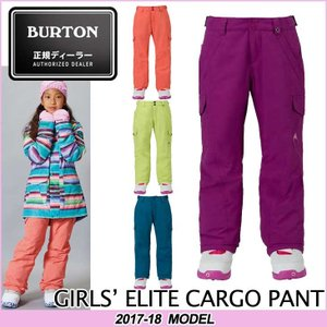 17-18 BURTON バートン KIDS SNOW WEAR 子供 キッズ スノー ウエアー パンツ Girls' Elite Cargo Pant /7-15才/小中学生向け 【返品種別SALE】|fleaboardshop