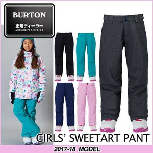 17-18 BURTON バートン KIDS SNOW WEAR 子供 キッズ スノー ウエアー パンツ Girls' Sweetart Pant /7-15才/小中学生向け 【返品種別OUTLET】|fleaboardshop