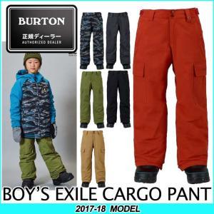 17-18 BURTON バートン KIDS SNOW WEAR 子供 キッズ スノー ウエアー パンツ Boys' Exile Cargo Pant /7-15才/小中学生向け 【返品種別OUTLET】|fleaboardshop