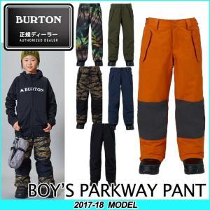17-18 BURTON バートン KIDS SNOW WEAR 子供 キッズ スノー ウエアー パンツ Boys' Parkway Pant /7-15才/小中学生向け 【返品種別OUTLET】|fleaboardshop