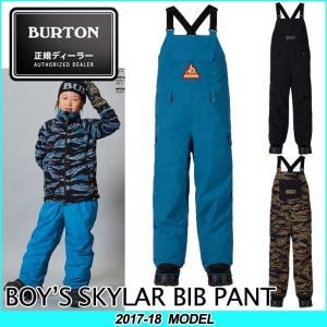 17-18 BURTON バートン KIDS SNOW WEAR 子供 キッズ スノー ウエアー パンツ Boys' Skyler Bib Pant /7-15才/小中学生向け 【返品種別SALE】|fleaboardshop