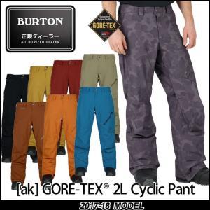 17-18 BURTON バートン MENS WEAR スノーボード ウエアー ak 2L Cyclic Pant パンツ ゴアテックス 【返品種別SALE】|fleaboardshop