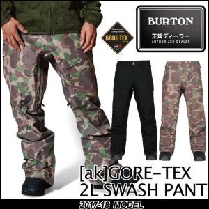 17-18 BURTON バートン MENS WEAR スノーボード メンズ ウエアー ak 2L Swash Pant パンツ ゴアテックス 【返品種別SALE】|fleaboardshop