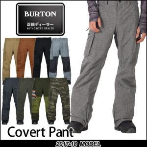 17-18 BURTON バートン メンズ MENS WEAR スノーボード ウエアー  Covert Pant コバート パンツ 【返品種別SALE】|fleaboardshop