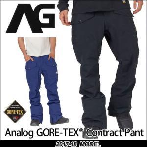 17-18 ANALOG アナログ MENS メンズ スノーボード ウエアー ゴアテックス Analog Contact Pant パンツ|fleaboardshop