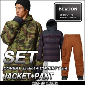 17-18 BURTON バートン ウェア セット メンズ  スノボ ウエアー Covert Jacket  +Covert Pant 上下セット 日本正規品 【返品種別SALE】|fleaboardshop