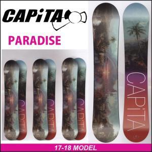 17-18 CAPiTA キャピタ  スノーボード 板  レ...