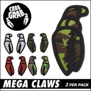 17-18 CRABGRAB クラブグラブ スノーボード デッキパッド  MEGA CLAWS メガクローズ 入荷済み