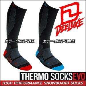DEELUXE (ディーラックス )サーモソックス 【THERMO SOCKS EVO 】ノーマル】スノーボード ソックス 靴下 fleaboardshop