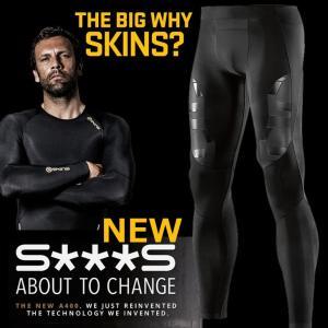 skins a400 メンズロングタイツ スキンズ  ZB9932001(BKOB)ブラック/オブリーク/正規品/ fleaboardshop
