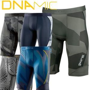 スキンズ メンズ ハーフタイツ SKINS A200 DNAMIC CORE メンズ ハーフタイツ 限定カラー【正規品】 コンプレッション 【返品種別OUTLET】|fleaboardshop