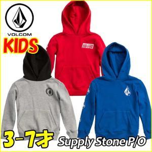 VOLCOM ボルコム キッズ パーカー フリース Supply Stone P/O  プルオーバー 3-7才向け メール便不可【返品種別OUTLET】|fleaboardshop