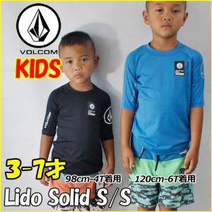 VOLCOM ボルコム キッズ ラッシュガード 【Lido Solid S/S 】Kids 3-7才向け 【半袖】 「メール便可」【返品種別】|fleaboardshop