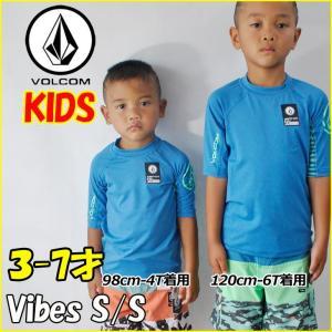 VOLCOM ボルコム キッズ ラッシュガード 【Vibes S/S 】Kids 3-7才向け 【半袖】 「メール便可」【返品種別】|fleaboardshop