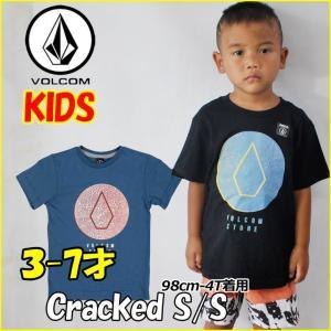 VOLCOM  ボルコム キッズ tシャツ  Cracked SS  Kids  tシャツ 3-7才向け(100110120130140 cm ) 半袖 ヴォルコム 【返品種別OUTLET】|fleaboardshop