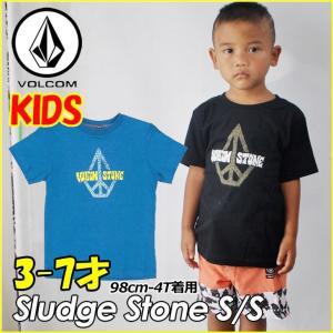 VOLCOM  ボルコム キッズ tシャツ  Sludge Stone SS  Kids  tシャツ 3-7才向け(100110120130140 cm ) 半袖 ヴォルコム 【返品種別OUTLET】|fleaboardshop