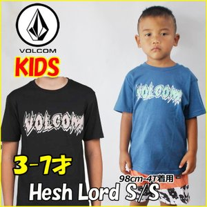 VOLCOM  ボルコム キッズ tシャツ  Hesh Lord SS  Kids  tシャツ 3-7才向け(100110120130140 cm ) 半袖 ヴォルコム 【返品種別OUTLET】|fleaboardshop
