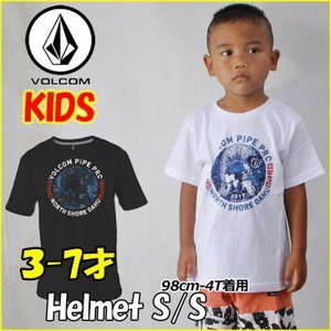 VOLCOM  ボルコム キッズ tシャツ  Helmet SS  Kids  tシャツ 3-7才向け(100110120130140 cm ) 半袖 ヴォルコム 【返品種別OUTLET】|fleaboardshop