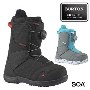 18-19 BURTON バートン キッズ スノーボード ブーツ ZIPLINE BOA ジップライン ボア  ship1