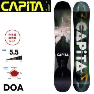 18-19 CAPiTA キャピタ  スノーボード 板 DE...