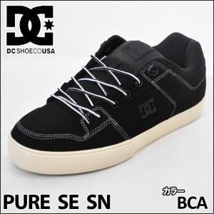 DC スニーカー ディーシー 【PURE SE SN 】 ピュア 【Black/Cream 】 BCA fleaboardshop