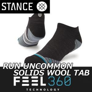 STANCE スタンス ソックス パフォーマンス ランニング UNCOMMON SOLIDS WOOL TAB FEEL360 防臭 足首丈 「メール便可」|fleaboardshop