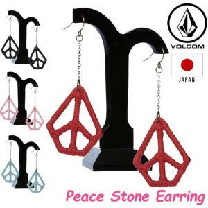 ボルコム ピアス volcom レディース Peace Stone Earing イヤリング  Japan Limited  E67318JA 【返品種別OUTLET】 fleaboardshop