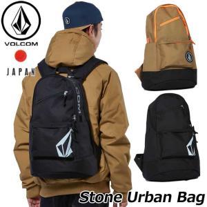 ボルコム リュック  Stone Urban Bag メンズ  D65318JC|fleaboardshop