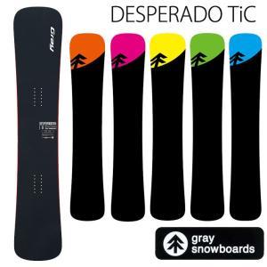 19-20 GRAY SNOWBOARDS グレイ  DESPERADO Tic デスペラードティーアイシー  予約販売品 ship1|fleaboardshop