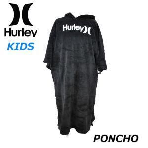 HURLEY ハーレー キッズ 着替え ポンチョ  KIDS PONCHO (AR8847)|fleaboardshop