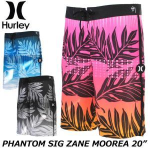 Hurley ハーレー サーフパンツ ボードショーツ  PHANTOM SIG ZANE MOOREA 20インチ (BV7689) メンズ  春夏モデル 正規品|fleaboardshop